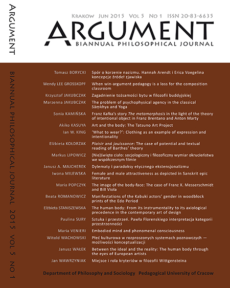 essays philosophy biannual journal